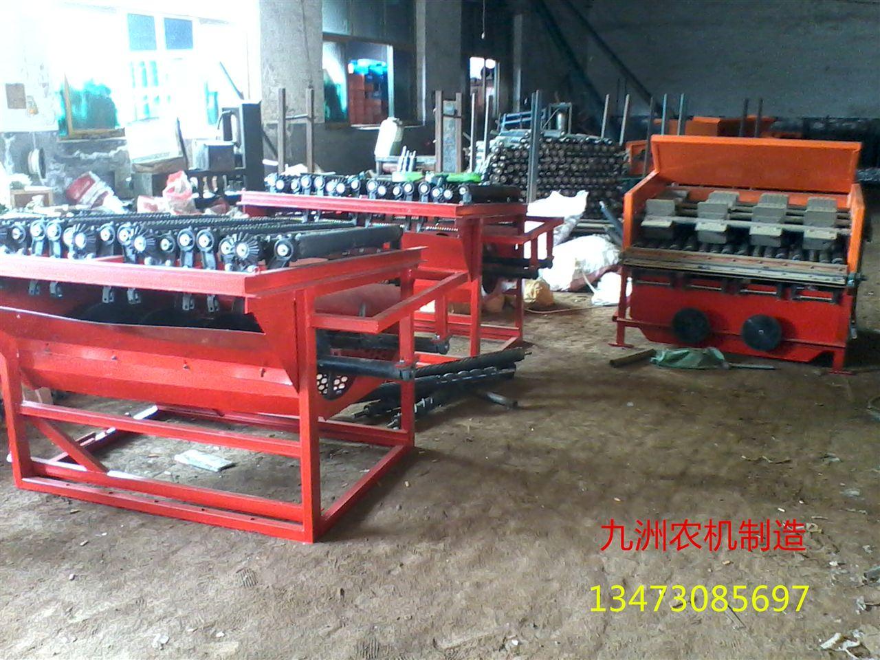 九洲农机具制造