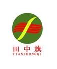 河南中旗农机科技有限公司