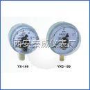电接点压力表,YX、YXC系列电接点压力表