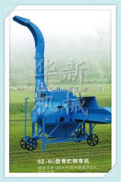 中原zui大铡草机生产基地,铡草粉碎机专业生产商