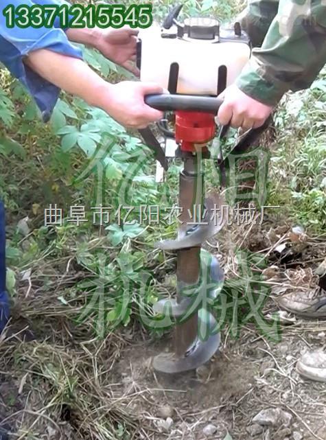 山地种树挖坑机 悬挂式栽树挖坑机