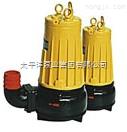 QW带切割装置潜水排污泵,太平洋泵业集团,WQ10-10QG