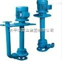 YW-130-30-22,YW液下式排污泵,太平洋泵业集团