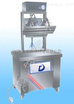 沈陽蜂蜜包裝機|遼寧液體真空包裝機