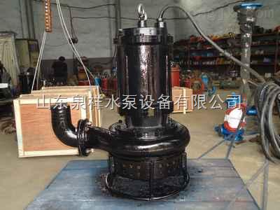高温泥浆泵
