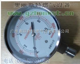 0-10KPA微压表,不锈钢膜盒表,Y60,轴向压力表,1/4PT螺纹连接2分