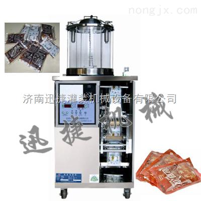中药包装机 中药液体包装机 小型中药包装机操作