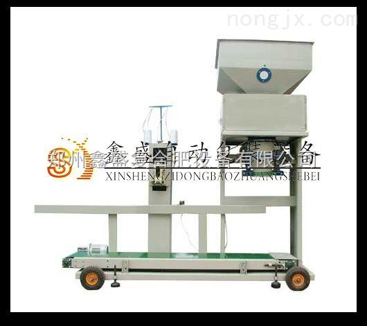 供应粮食包装称 小麦包装秤 包装秤价格 技术*
