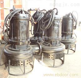 泥浆泵、排泥泵、喝泥泵、抽泥泵、潜水泥浆泵