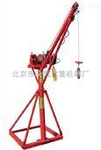 室内专用吊运机便携式吊运机北京起重机械更实惠