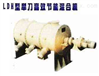 LDH型犁刀高效节能混合机