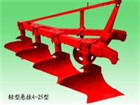 世纪农亨1L-425轻型悬挂犁