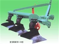 世纪农亨1L-338重型圆粱犁