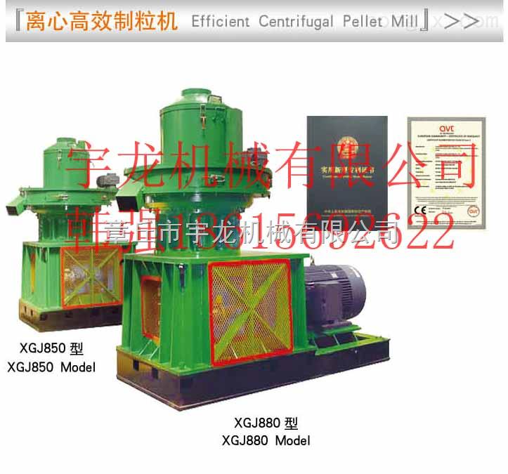大型稻壳制粒机、稻壳制粒机、稻壳制粒机价格