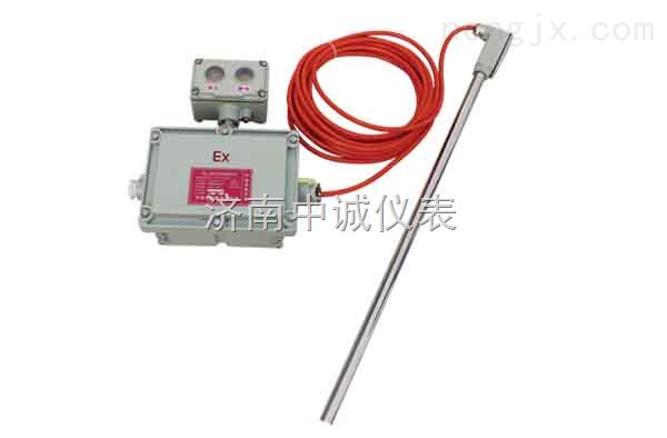 油罐高液位报警器 UZK-A高液位控制器