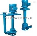 65YW35-50-11YW液下排污泵
