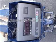 台湾2.5吨搬运车电子秤