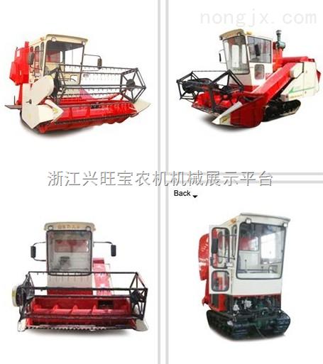 小型棉花收割机,航特小型轻便水稻联合收割机,小型绿豆收割机,自走 稻麦割晒机 小型收割机 牧草收割机 芦苇收割机
