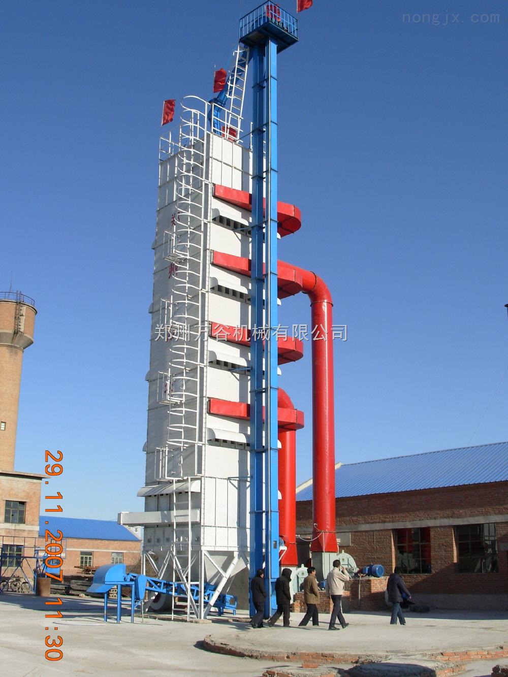 万谷玉米烘干机   玉米烘干塔   河南省工业节能产品