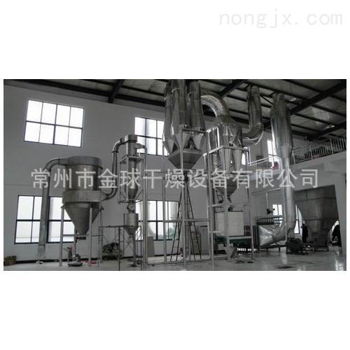 QG系列脉冲气流干燥机(QG系列)