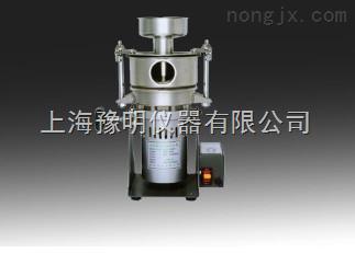 气流式实验室超细粉碎机