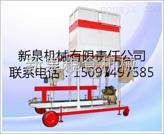 南京纯碱装包机工业盐颗粒定量装包称