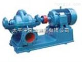 250S-24单级双吸中开式离心泵