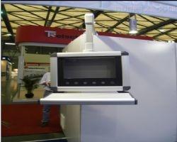 悬挂操作箱生产厂家可配威图东安康贝电气控制柜