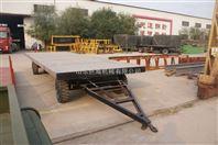 山东巨威 平板拖车