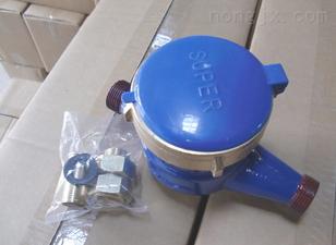 可拆卸水平螺翼式水表(热水表)