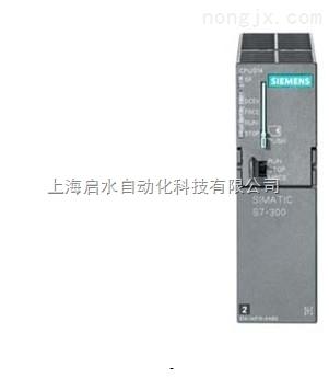 西门子控制器CPU314