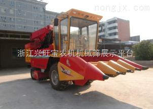 供应正泰农华4YZP-2玉米收获机-中小型玉米收割机