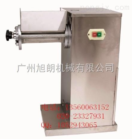 HK60-摇摆式制粒机价格/制粒机厂家