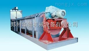 [新品] 新型气流粉碎机高效气流分级机(HF-400)