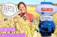 东北水稻抛秧机增收增产