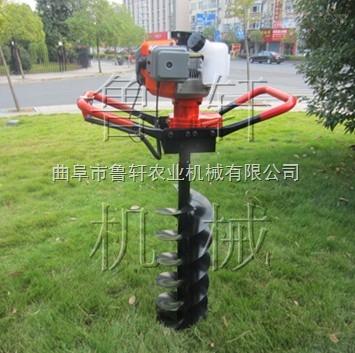 硬土地挖坑机/手提式挖坑机