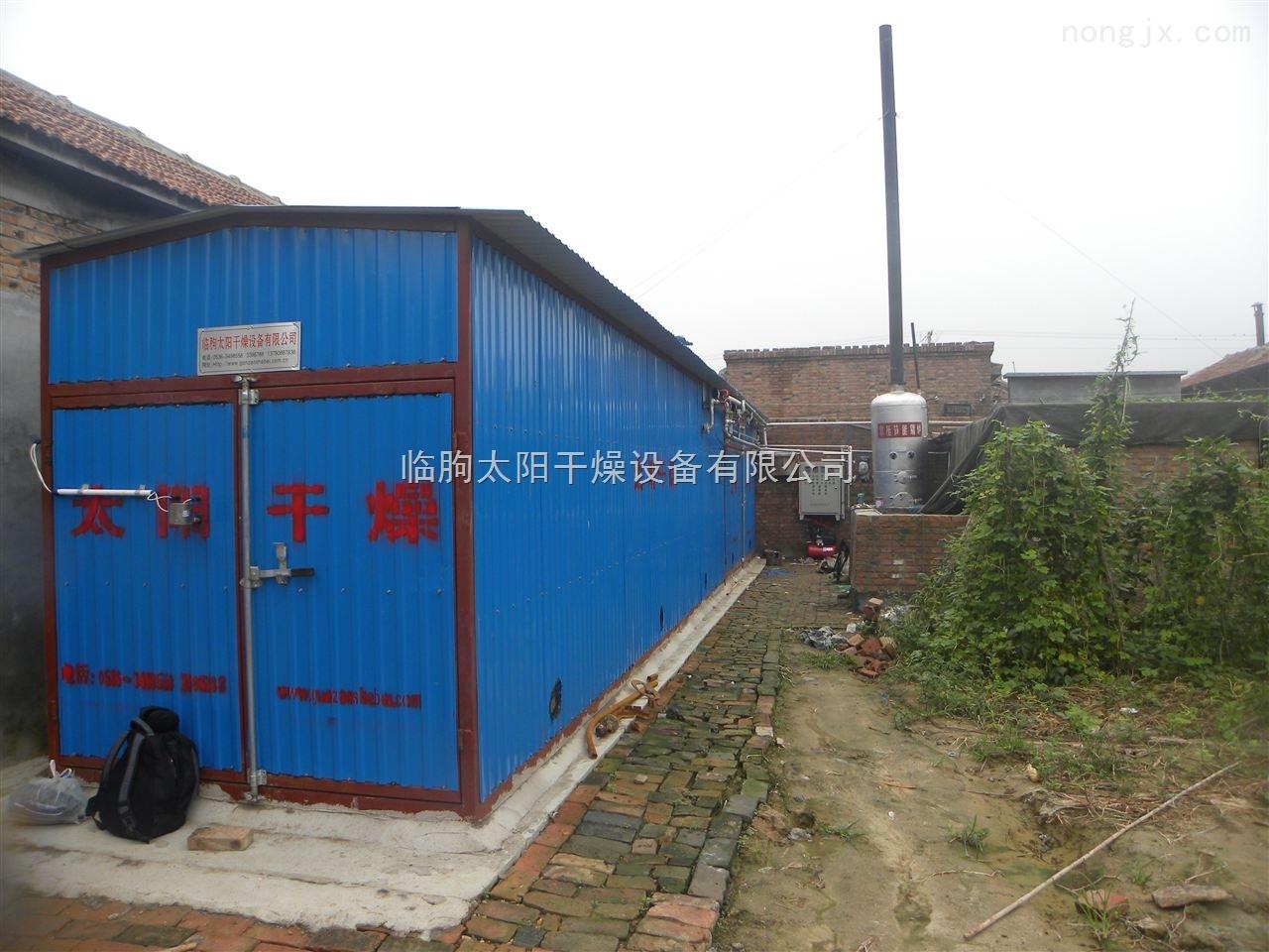 木材干燥机械烘干箱