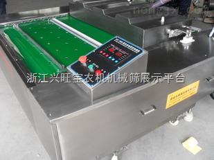 新型Kd-260蜜棗包裝機.蜜餞包裝機.果脯包裝機