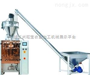 供应双头农药粉剂包装机 一台顶二台