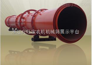 供应钱江供应:笋干烘干机,笋干干燥机