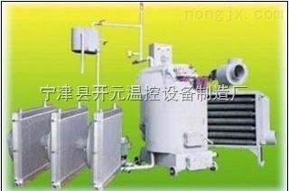 溫室加溫設備網站