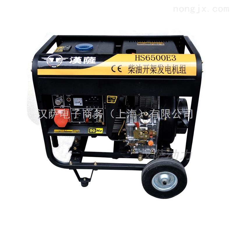 柴油发电机规格_农业机械