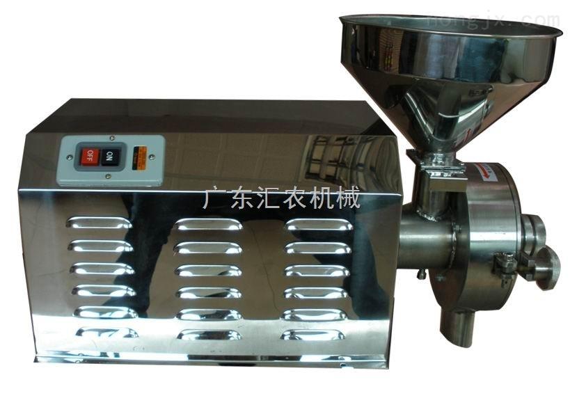 供应湖南不锈钢小型磨粉机