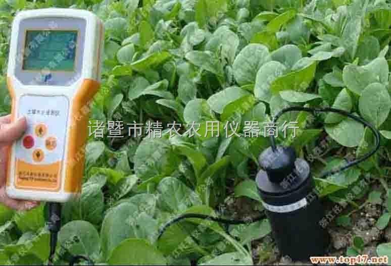土壤水分测定仪TZS常用数字滤波法