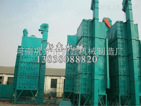 新鑫玉米烘干机性能好效率高全套设备价格优惠助力中国农业机械发展
