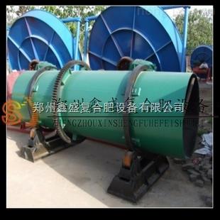 供应肥料包膜机 有机肥包膜机 鑫盛包膜机 厂家直销 物美价廉
