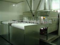 福建茶叶干燥杀菌设备/微波茶叶杀青机/可定制茶叶干燥杀菌设备