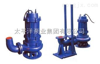 80QW40-7-2.2 无阻塞排污泵