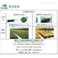 微润灌溉Moistube微润渗灌管
