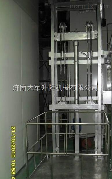 供應河北邯鄲壁掛式升降機(貨物提升機)
